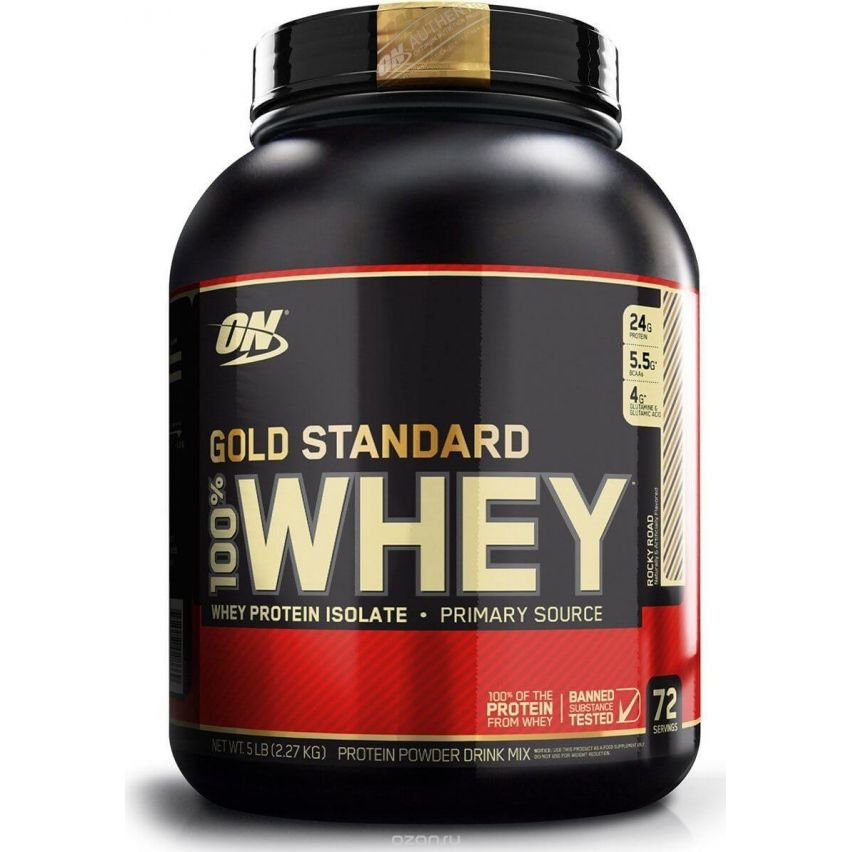 "Gold Standard 100% Whey ""Optimum Nutrition"" (2.27 kg)"