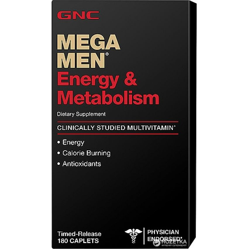 "Mega Men Energy & Metabolism ""GNC"" (180 caps)"