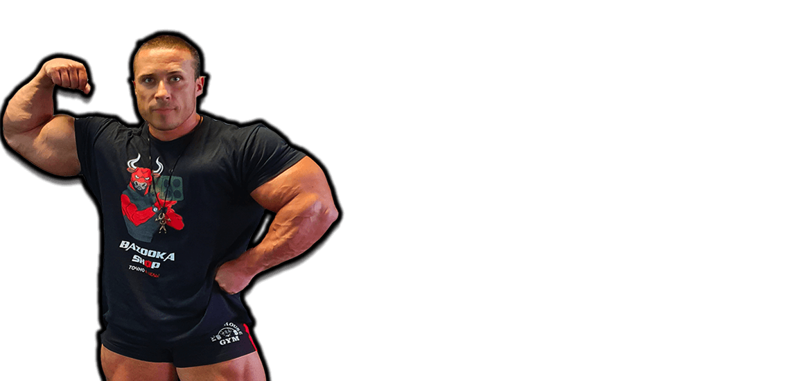 https://bazooka-shop.org/image/cache/catalog/sound/sliders_1/anton%20ference/athlete-1140x550.png